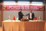 대만 후퍼롱(琥珀龍)국제유한공사 린푸청 대표이사(왼쪽)와 보타바이오 김성태 대표이사
