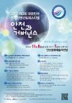 2015 정책컨벤션 페스티벌 포스터