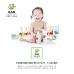 아기 화장품 베베스킨이 대한아토피협회 아토피 안심마크를 획득했다