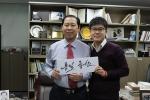국회의원 이노근이 NGO통일좋아요 캠페인에 동참했다
