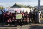 대구북구시니어클럽이 곽병원 간호부와 사랑의 연탄나눔 전달식을 열었다