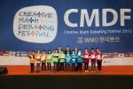 세계수학올림피아드 한국 본선 2015 CMDF가 지난 10월 25일(일) 진행됐다