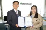 김준표 국제NGO생명누리 상임대표, 이민지 청심국제고등학교 3학년