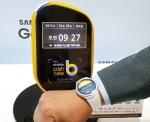 캐시비가 삼성 기어 S2 캐시비웨어를 출시했다