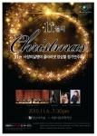 제 11회 사랑의달팽이클라리넷앙상블 정기연주회 포스터