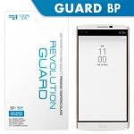 프로텍트엠이 LG V10 강화유리/보호필름을 출시했다