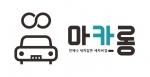 마카롱 BI 로고