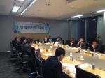 의료생협 권익증진방안 전국회의