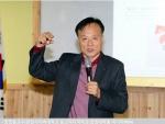 한양사이버대학교 양영종 교수가 미국 콩코디아국제대학교 서울분교에서 스마트 폰에서 돈 버는 비법이란 주제로 특별강연을 했다 (사진제공: 한양사이버대학교)