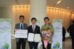 강동구도시관리공단이 에너지 목표관리 우수기관으로 선정되어 환경부 장관 표창을 수상했다