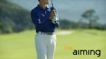 더 에이밍은 골퍼들에게 정확한 방향감을 제시해주는 신개념 제품이다 (사진제공: 모션스케이프)