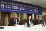 Institut Pasteur Korea held a press conference on November 2, 2015. Researchers addressed the current research status on MERS and Ebola virus infections. (L to R) Dr. Mohamed Hachicha, Executive Director of Discovery Biology Division , Dr. Ji-Young M...