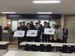2015년 하반기 신사업 아이디어 공모전 최우수상 수상, 2015/10/20, 사진. 소상공인시장진흥공단