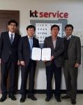 용인송담대가 KT Service와 산학협력 및 주문식 교육 협약을 체결했다