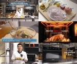 삼성전자가 이원일 셰프가 삼성 스마트오븐을 활용해 만든 유럽풍 오븐 요리 레시피 영상을 선보이고 관련 퀴즈 이벤트를 진행한다