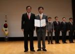 강동구도시관리공단이 정부3.0 우수기관 장관상을 수상했다