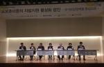 한국보건복지인력개발원이 제5회 자립지원포럼을 개최한다