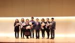 한국보건복지인력개발원이 제2회 자립프로그램 및 아동 우수사례 공모전 시상식을 열었다
