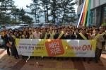 전국지역아동센터협의회 3일 지역아동센터 공공성, 투명성 확보를 위한 윤리적 운영캠페인 체인지온 영남권 대회를 가졌다