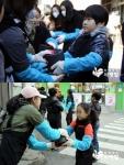 서울양남초 학생·학부모·교사들이 함께하는 사랑밭과 사랑의 연탄 나눔을 실시했다