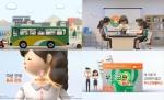 부스코판® 플러스의 새로운 온라인 광고