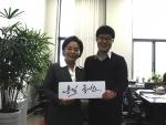 국회의원 류지영이 NGO통일좋아요 캠페인에 참여했다