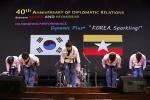 한·미얀마 수교 40주년과 한·라오스 수교 20주년을 기념하는 공연이 성공적으로 개최되었다. Copyright(c)ICK HEO