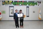김광환 중앙회장이 전체대상 수상자 권영석 학생에게 상장을 전달했다