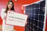 LG전자가 설치 면적은 줄이고 발전량은 늘린 태양광 모듈 네온2를 국내에 출시한다. 모델이 네온2를 소개하고 있다