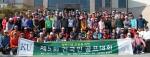 건국대 총동문회가 주최하는 장학 기금 모금을 위한 제5회 건국인골프대회가 지난 2일 경북 예천에 위치한 한맥CC&노블리아에서 열렸다
