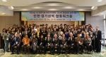 인천-북부권역 1인창조기업들의 역량강화와 협업활성화를 위한 공동워크숍이 열렸다