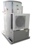 코온솔라텍이 초절전 축냉설비 심야전력기기 축냉식에어컨을 출시했다