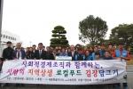 농정원이 김장 나누기로 이웃사랑을 실천했다