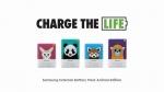 멸종 위기 동물 배터리팩을 활용한 생명을 충전한다(Charge the life) 캠페인