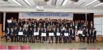 제11회 한국대학생 산업공학 프로젝트 경진대회