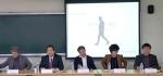 건국대 언론홍보대학원이 한국광고PR실학회와 공동으로 교내 산학협동관에서 광고와 PR, 그 이어짐과 어울림을 주제로 가을 정기 학술대회를 개최했다