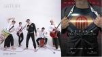 오스티엄과 분리수거 밴드가 초심과 혁신의 테마로 문화행사를 펼쳤다