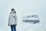 디스커버리 익스페디션이 배우 공유의 아이슬란드 겨울 여행 화보를 공개했다