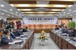 도로교통공단 원주혁신도시 이전기관 사회공헌 협약식
