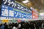 Japan IT Week Autumn에 4만 422명이 참관하고 535개 업체가 참가했다.