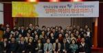 행복중심생협연합회가 11월 11일 서울시중부여성발전센터에서 새 법인의 출범을 알리는 인사하는 날을 개최했다