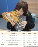 서울시와 유스내비가 수능이 끝난 청소년을 위한 다양한 체험 프로그램을 실시한다