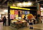 진원무역은 다양한 생과 제품과 썬키스트 너츠 제품을 가지고 서울카페쇼에 참가했다