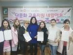 김부춘 강사(가운데)와 일산다문화교육센터 다문화 직업프로그램 네일아트 기초과정 수료생들