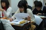 신우성논술 수업 장면