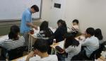 신우성학원의 이동규 수리논술선생 수업 장면