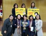 성남 한마음복지관 정유진 씨가 제6회 성남시 사회복지 프로그램 경진대회에서 우수상을 수상했다