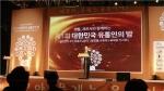 2015 대한민국 유통인의 밤 경희대 신광수 교수 축사
