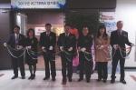 한국기술개발협회가 KOTERA 창립 1주년 기념행사를 열었다
