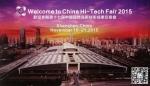 중국하이테크박람회 2015 참가 환영